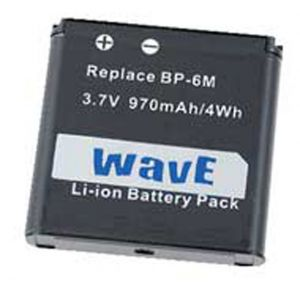 Batteria Litio  900mAh 6.0mm per BP-6M NOKIA 3250,6151,6233,6234,6280,6288,9300,9300I,N73,N93 - cod. LEN73.BLSS1