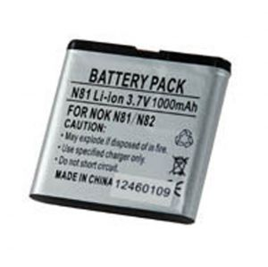Batteria Litio 1100mAh per Nokia BP-6MT E51, N81, N82 - cod. LEN81.BLSS