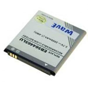 Batteria Litio 2000mAh per SAMSUNG EB564465LU, I8520, GALAXY BEAM - cod. LESGHGALAXYB.BLSS1